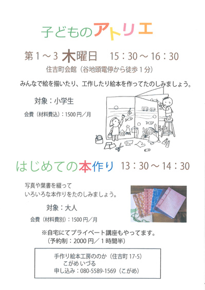 s_20130525161206_00001.jpg
