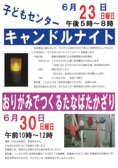 s_20130608164252_00001.jpg