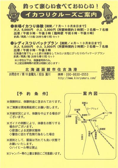 s_20130705153347_00001.jpg