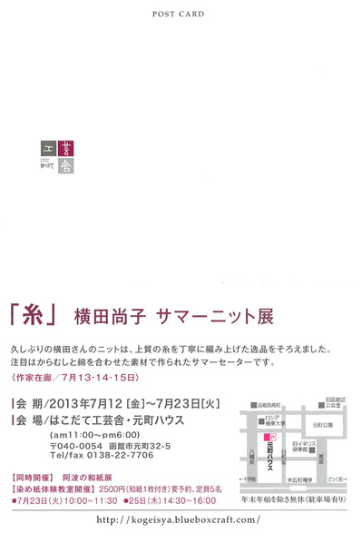 s_20130706151521_00001.jpg
