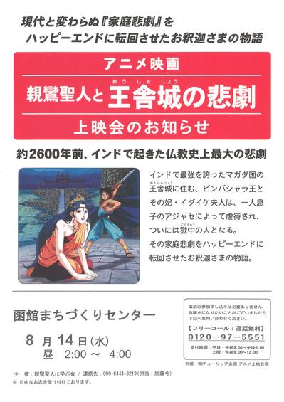 s_20130810125405_00001.jpg