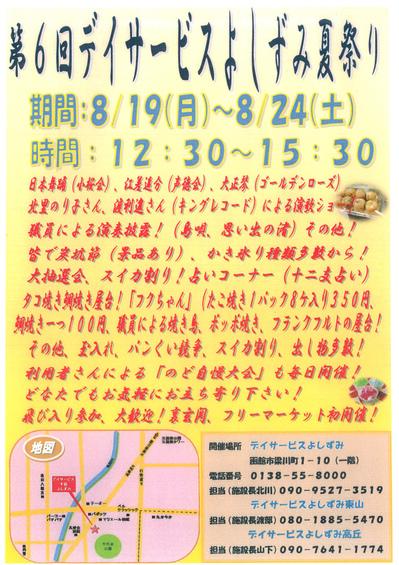 s_20130812171013_00001.jpg
