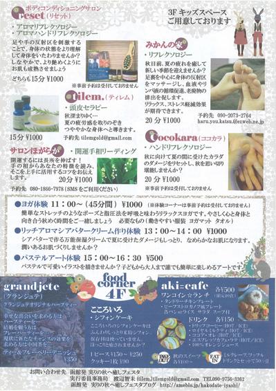 s_20130816172030_00001.jpg