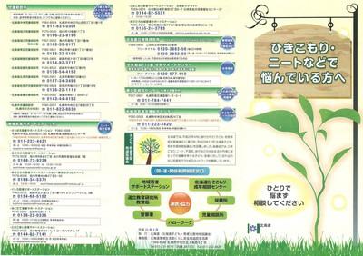 s_20130823162811_00001.jpg