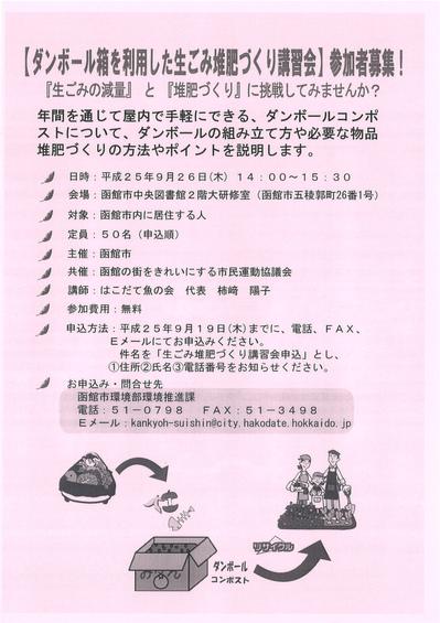 s_20130916111930_00001.jpg