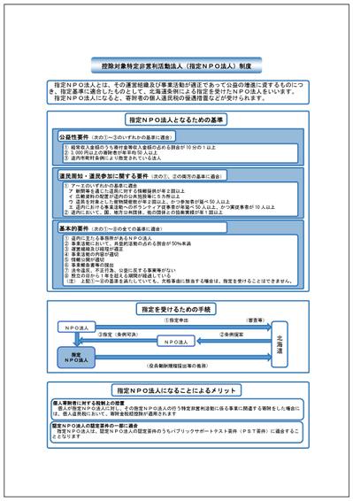 20131023001.jpg