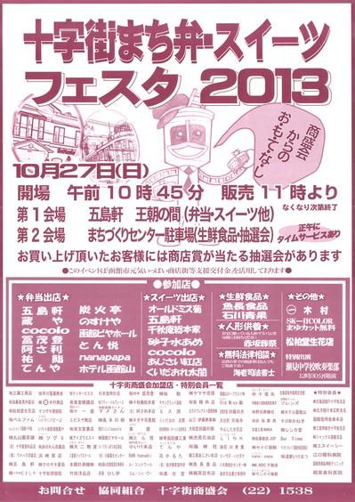 20131023131902_00001.jpg