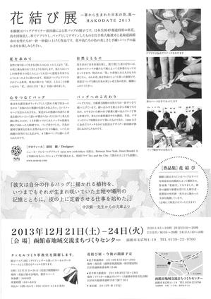 20131124104247_00002.jpg