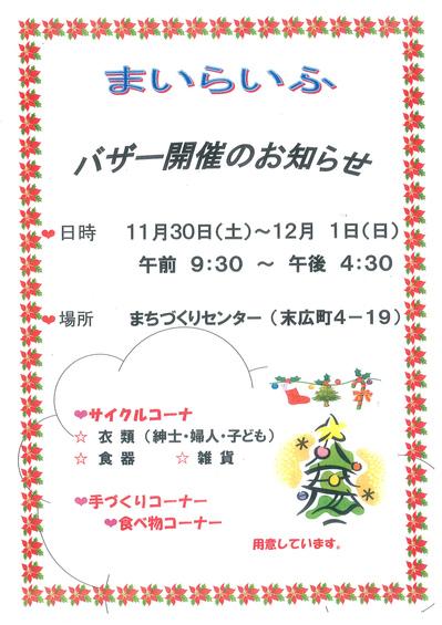 s_20131118104331_00001.jpg