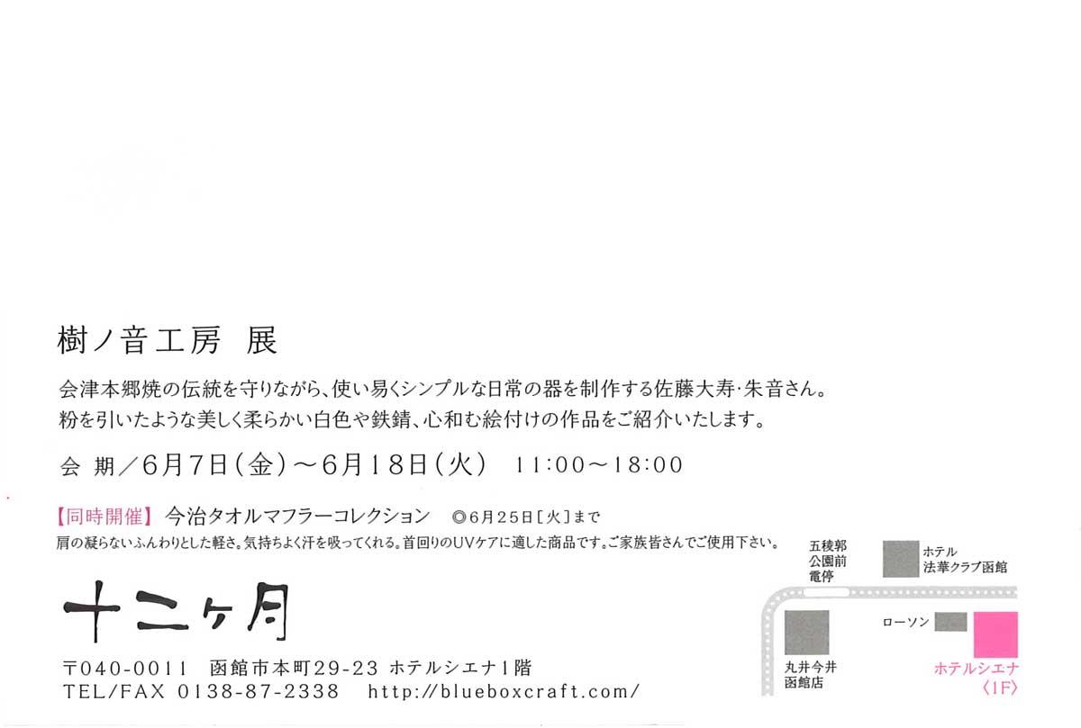 http://hakomachi.com/townnews2/images/20130527145337_00001.jpg