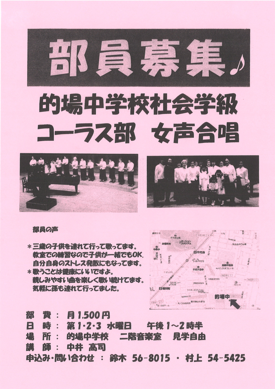 http://hakomachi.com/townnews2/images/s_20140717135446_00001.jpg